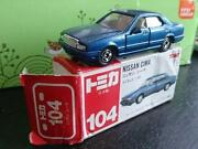 Tomica Made in Japan