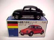 Tomica Volkswagen