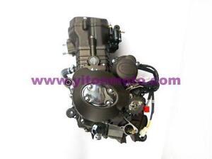 250cc Engine Ebay