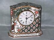 Masons Clock