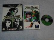 Soul Calibur 2 GameCube