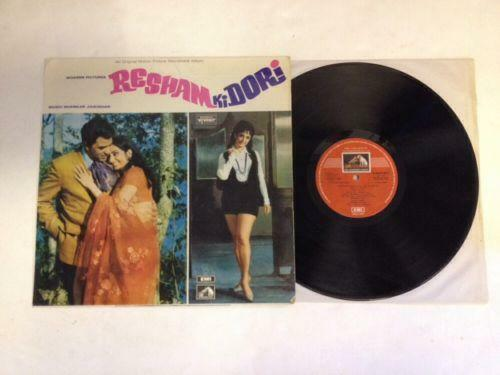 Bollywood Vinyl Records Ebay