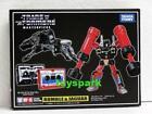 Transformers G1 Ravage