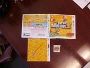Nintendo 3DS Super Mario 2