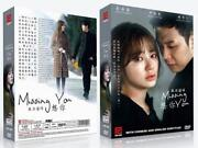 Korean Drama Eng
