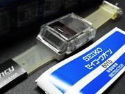 Seiko LCD