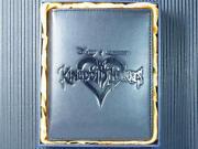 Kingdom Hearts Wallet