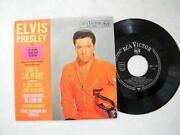 Elvis EP