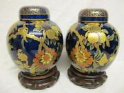 Masons Ironstone Ginger Jar