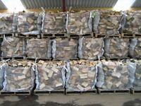 Split & Seasoned Hardwood Logs - Free Delivery