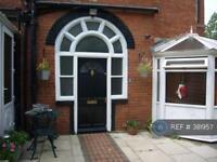 4 bedroom house in Morritt Avenue, Leeds, LS15 (4 bed)
