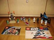 Lego 7667