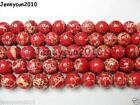 6mm Round Gemstone Beads