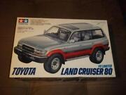1/24 Land Cruiser