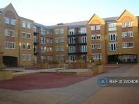 2 bedroom flat in Black Eagle Drive, Ebbsfleet, DA11 (2 bed)