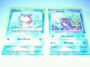 Old Pokemon Cards