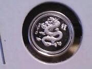 Silver Dragon Coin