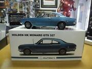 Holden Monaro Diecast Vehicles 1 18