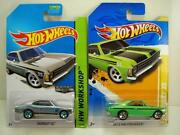 Mattel Hot Wheels