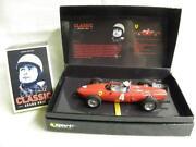 Scalextric Ferrari