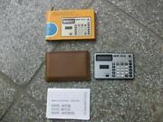DDR Taschenrechner