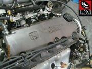 D15 Engine