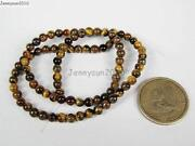 Natural Tiger Eye Beads