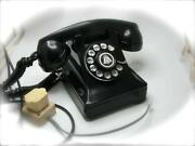 Antique Bell Telephone