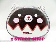 Kawaii Contact Lense Case