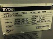Ryobi Press