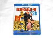 Despicable Me 3D Blu Ray