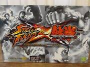 Street Fighter x Tekken Stick