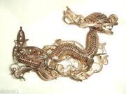 Vintage Dragon Brooch