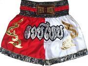 Martial Arts Pants