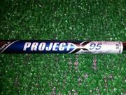 Project x Flighted Shafts