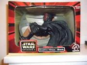 Darth Maul Money Box