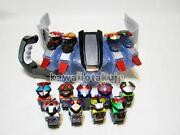 Kamen Rider Fourze Belt