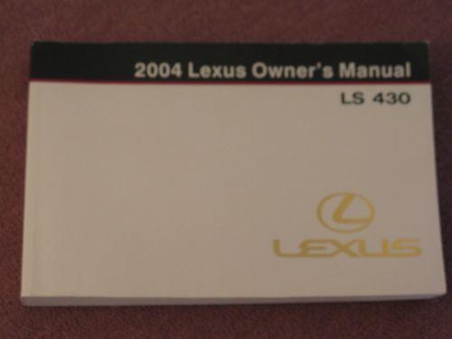 lexus ls430 owners manual ebay 2004 lexus ls430 repair manual 03 Lexus LS430