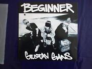 Beginner Vinyl