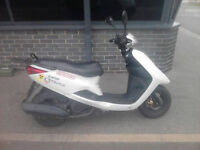 Yamaha XC Vity 125cc commuter scooter (2013)