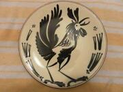Bovey Pottery