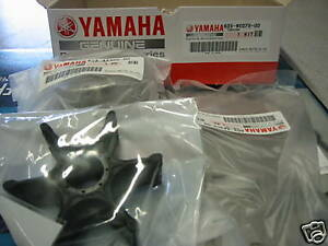YAMAHA HPDI VMAX WATER PUMP KIT PART # 60X-W0078-00-00