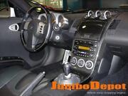 350Z Dash