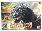 Walking Godzilla