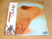 Pink Floyd Japan