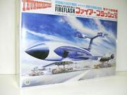Aoshima Thunderbirds