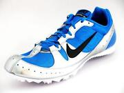 Nike Zoom Rival MD