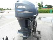 250 HP Yamaha Outboard Motor