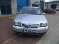 VW Bora 1.6 16v Petrol Silver 89k Miles 2 keys 7 months MOT
