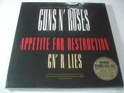 Guns N Roses Box
